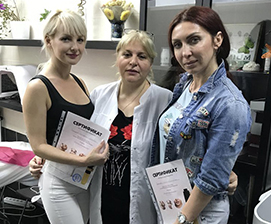 кадемия Meso BB Glow Treatment